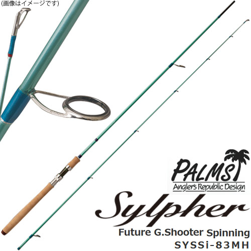 PALMS Sylpher SYSSi-83MH Future·G.Shooter
