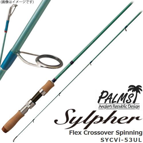 PALMS Sylpher SYCVi-53UL Flex Crossover