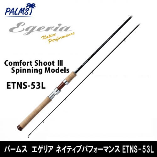 Palms Egeria Native Performance ETNS-53L