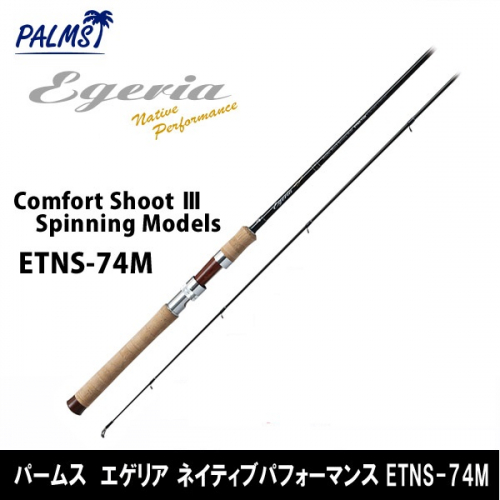 Palms Egeria Native Performance ETNS-74M