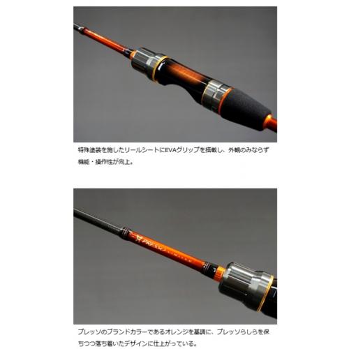 Daiwa Presso LTD AGS 55XUL-S