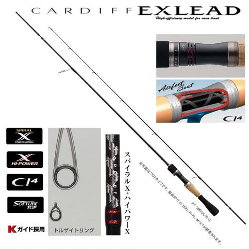 Shimano Cardiff Exlead HK S59UL/F
