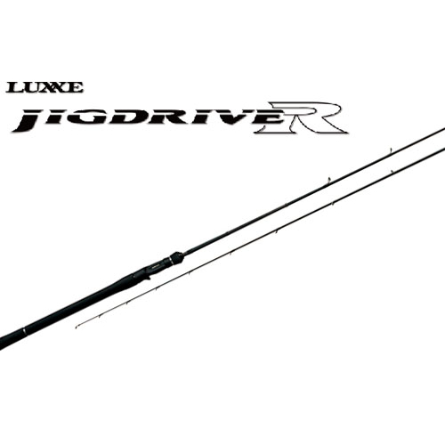 Gamakatsu Luxxe JigDriveR S64FL-solid
