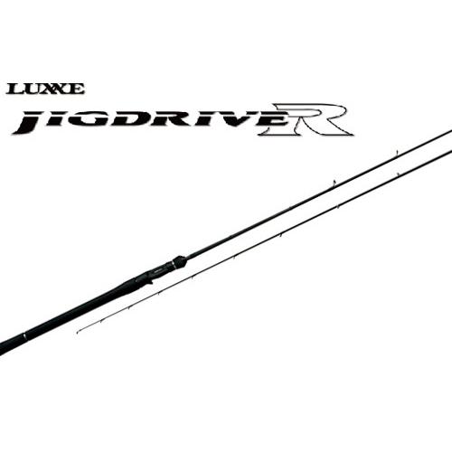 Gamakatsu Luxxe JigDriveR S64UL-solid