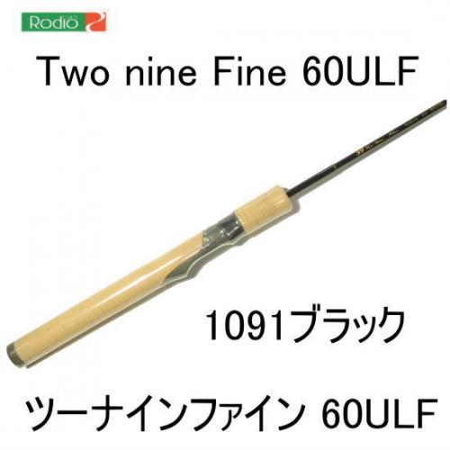 Rodio Craft 99 Two Nine Fine 60ULF 1091 Black
