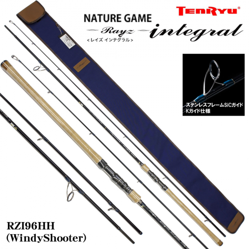 Tenryu Raise Integral RZI96HH (WindyShooter)
