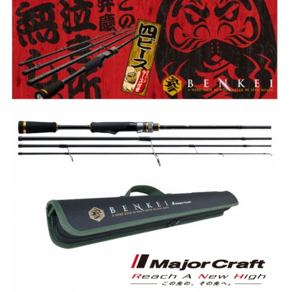 Major Craft Benkei BIC-704H