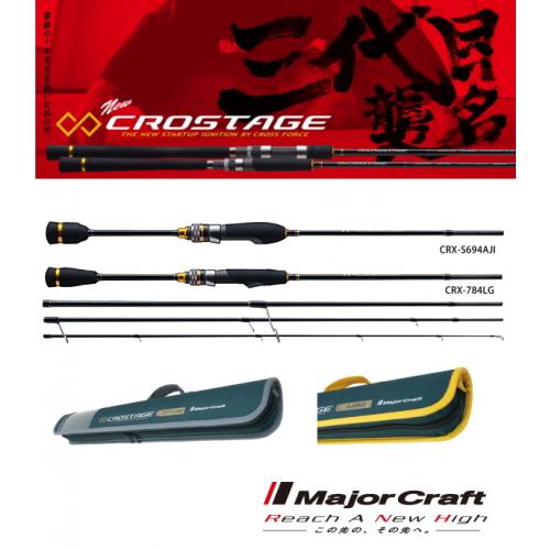 Major Craft Crostage Light Game CRX-S694AJI
