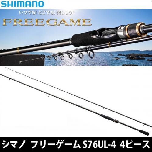 Shimano Free Game S76UL-4