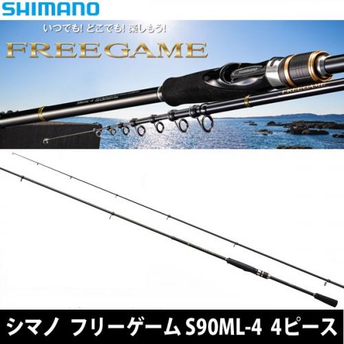 Shimano Free Game S90ML-4