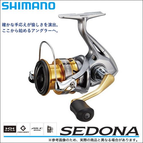 Shimano 17 Sedona 2500HG