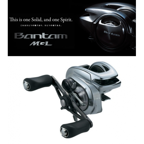 Shimano 18 Bantam MGL HG RIGHT