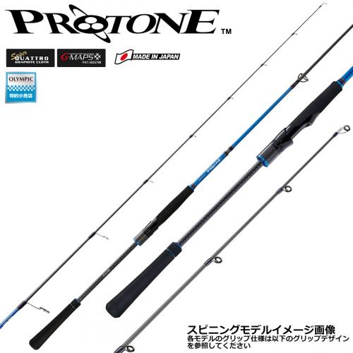 Graphiteleader 18 Protone Tachio Jigging GPTS-622-3-SPD