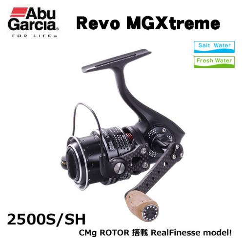 Abu Garcia 18 Revo MGXtreme 2500S