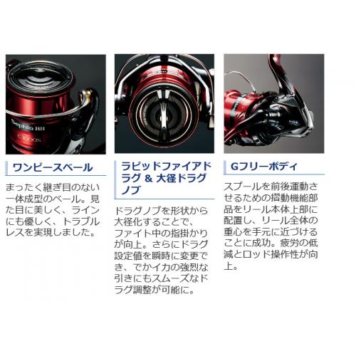 Shimano 18 Sephia BB C3000SDH