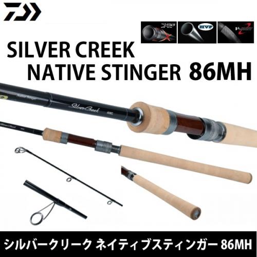 Daiwa Silver Creek Native Stinger 86MH