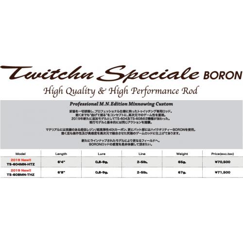 M&N Twitchn Speciale BORON TS-608MN-HTZ