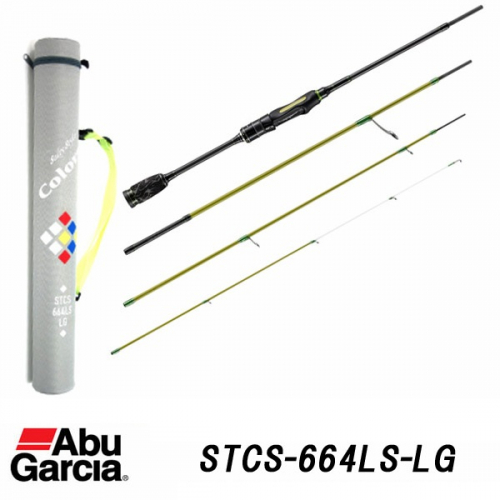 Abu Garcia Salty Style Colors STCS-664LS-LG