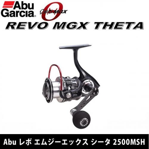 Abu Garcia 20 Revo MGX THETA 2500MSH