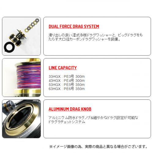Tailwalk Kuroshio 53HGX