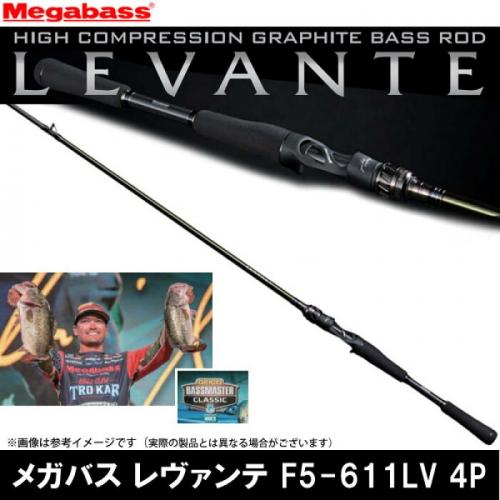 Megabass 19 LEVANTE F5-611LV 4P