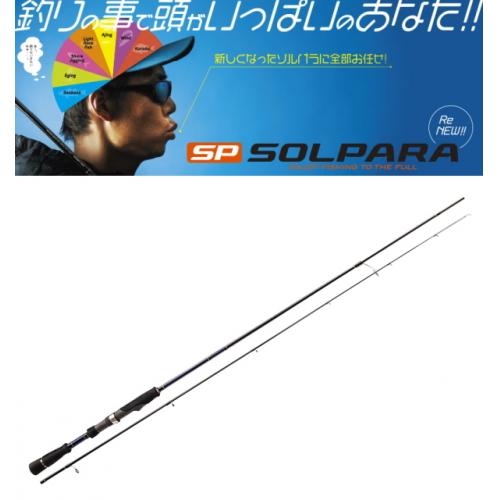 Major Craft 18 Solpara Light Rock SPX-S762UL Solid Tip