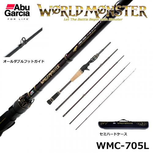 Abu Garcia World Monster WMC-705L
