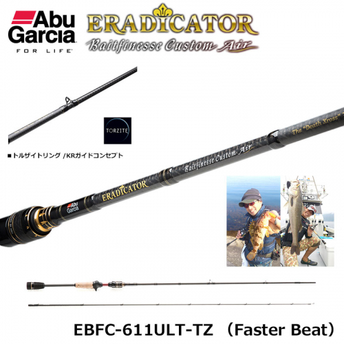 Abu Eradicator Baitfinesse Custom Air EBFC-611ULT-TZ