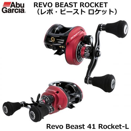 Abu Garcia 20 REVO BEAST ROCKET 41