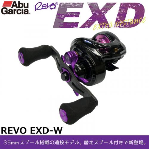 Abu Garcia 20 Revo EXD-W