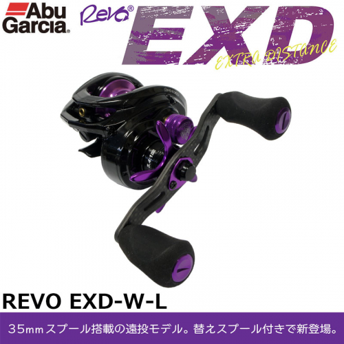 Abu Garcia 20 Revo EXD-W-L