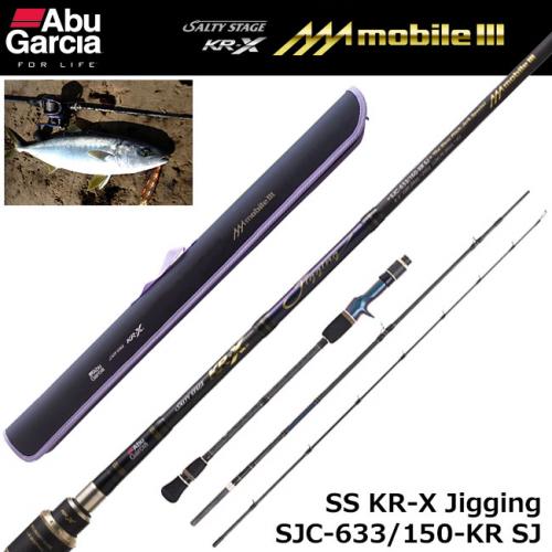 Abu Garcia SJC-633/150-KR SJ
