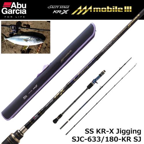 Abu Gacia SJC-633/180-KR SJ