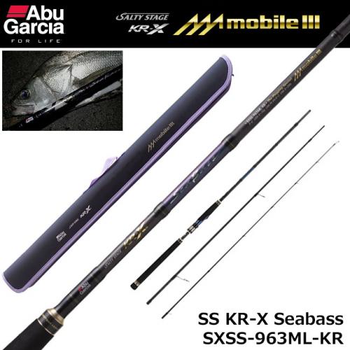 Abu Garcia SXSS-963ML-KR