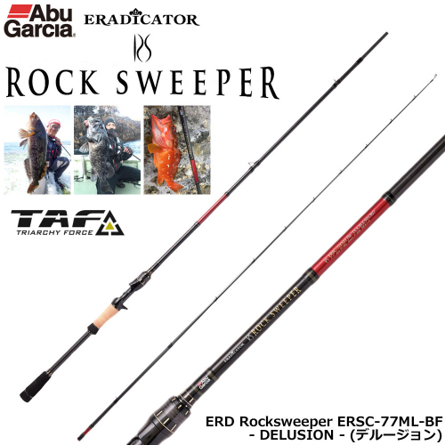 Abu Garcia Eradicator Rocksweeper ERSC-77ML-BF