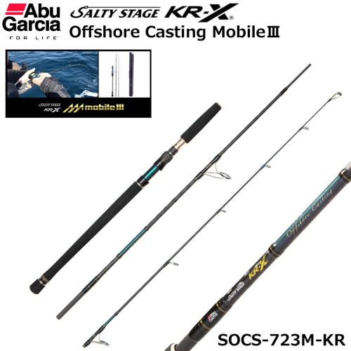Abu Garcia SOCS-723M-KR