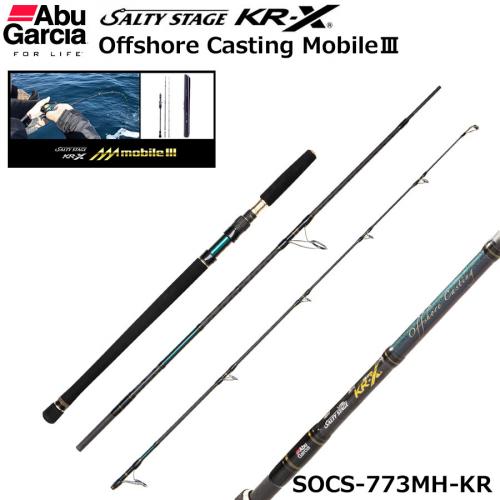 Abu Garcia SOCS-773HM-KR