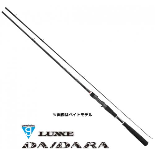 Gamakatsu LUXXE Daidara S80H