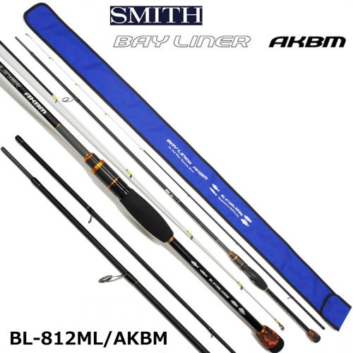 Smith Bay Liner AKBM BL-722ML/AKBM