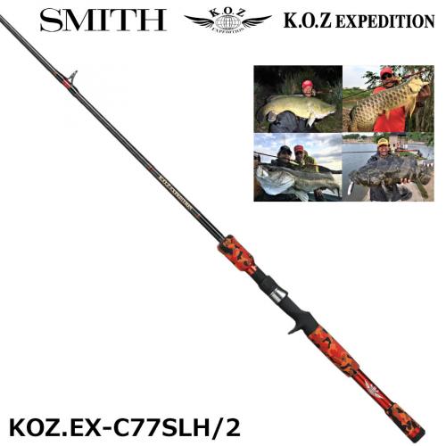 Smith KOZ Expedition KOZ EX-C77SLH/2