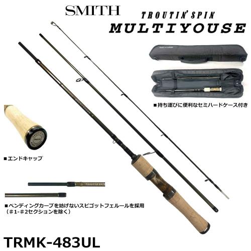 Smith Troutin Spin Multiyouse TRMK-483UL