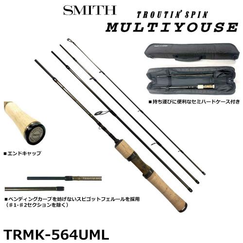 Smith Troutin Spin Multiyouse TRMK-564UML