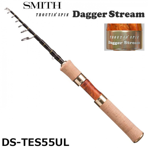 Smith Troutin Spin Dagger Stream DS-TES55UL