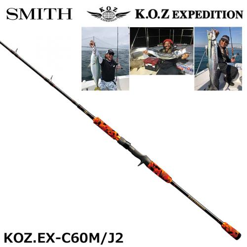 Smith KOZ Expedition KOZ.EX-C60M/J2