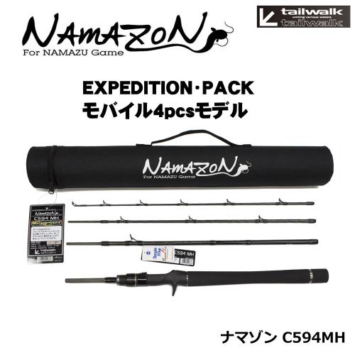 Tailwalk Namazon Mobile C594MH