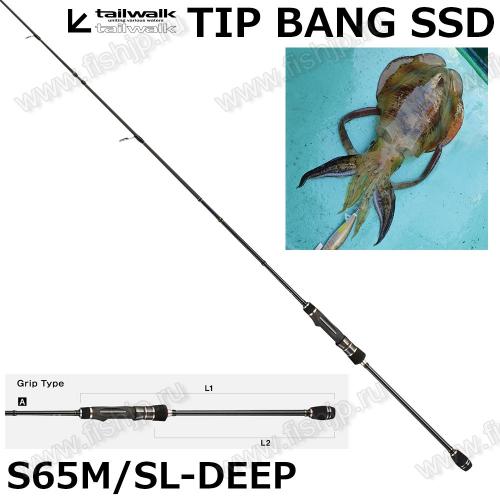 Tailwalk 20 TIP BANG SSD S65M/SL-DEEP