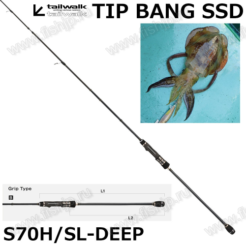 Tailwalk 20 TIP BANG SSD S70H/SL-DEEP