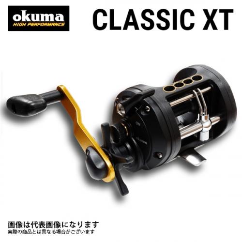 Okuma Classic XT CLX-200L