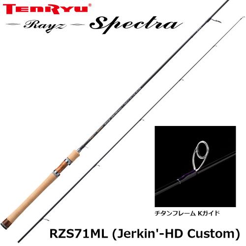 Tenryu Rayz Spectra RZS71ML Jerkin'-HD Custom