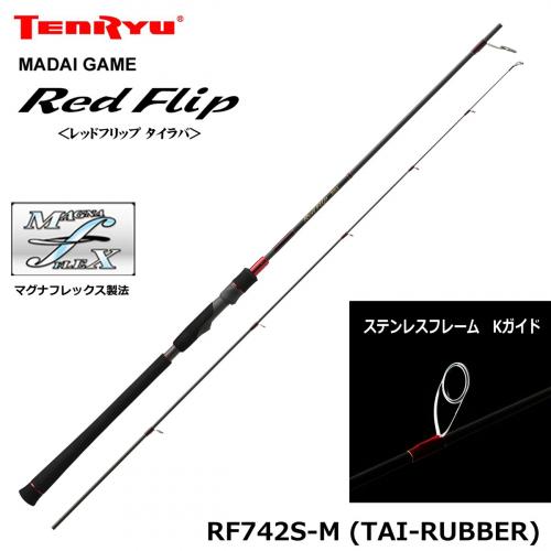 Tenryu Red Flip RF742S-M